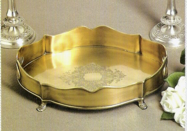 R220 Serving Tray Detail