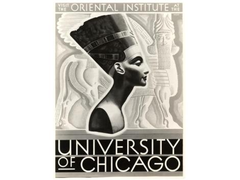 Oriental-Institute-Nefertit
